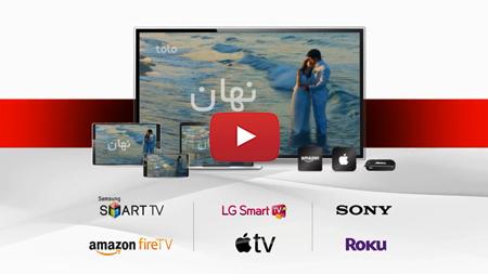 SmartTV App