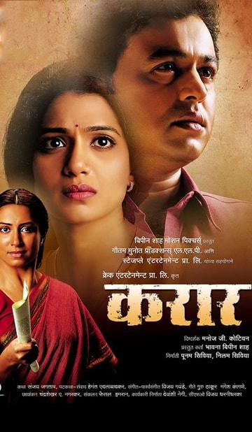 jannat 2 movie download 1080p 160