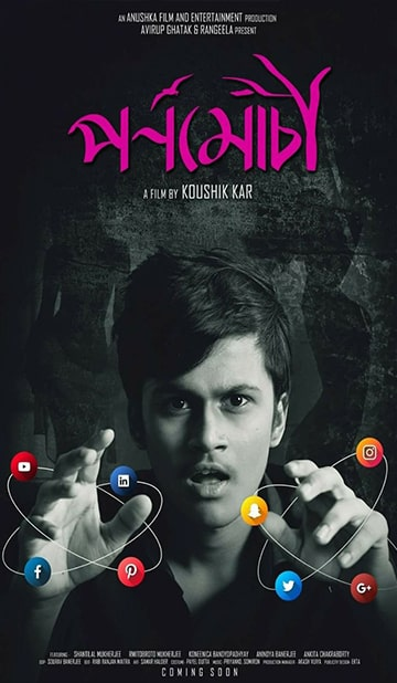 Erosnow Eros Hindi Movies Jadootv